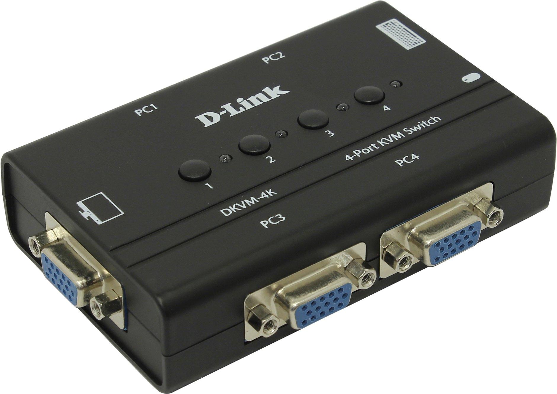Переключатель KVM (КВМ) D-Link DKVM-4K/B, 4-ПК, клавиатура PS/2, мышь PS/2, видео VGA 2048x1536, 2-кабеля KVM VGA PS/2