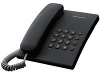Проводной телефон Panasonic KX-TS2350RUB, Black