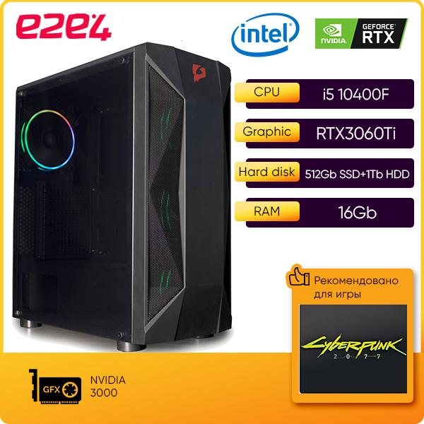 Системный блок e2e4 PC Poseidon 104R3060t, Intel Core i5 10400F 2.9GHz, 16Gb RAM, 512Gb SSD+1Tb HDD, Nvidia GeForce RTX 3060Ti 8Gb, Без ОС, черный (Poseidon 104R3060t)