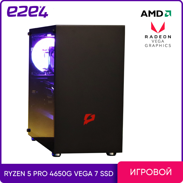 Системный блок e2e4 PC Pro Gamer Hermes 4650G, AMD Ryzen 5 PRO 4650G 3.7GHz, 8Gb RAM, 240Gb SSD, AMD Radeon Vega 7, DOS, черный (Hermes 4650G)