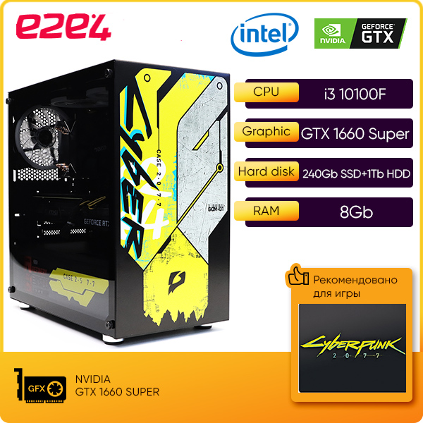 Системный блок e2e4 PC CyberPunk Middle, Intel Core i3 10100F 3.6GHz, 8Gb RAM, 240Gb SSD+1Tb HDD, NVIDIA GeForce GTX 1660 SUPER 6Gb, DOS, черный/серый (CPM-I10100-8-240-H-1660)