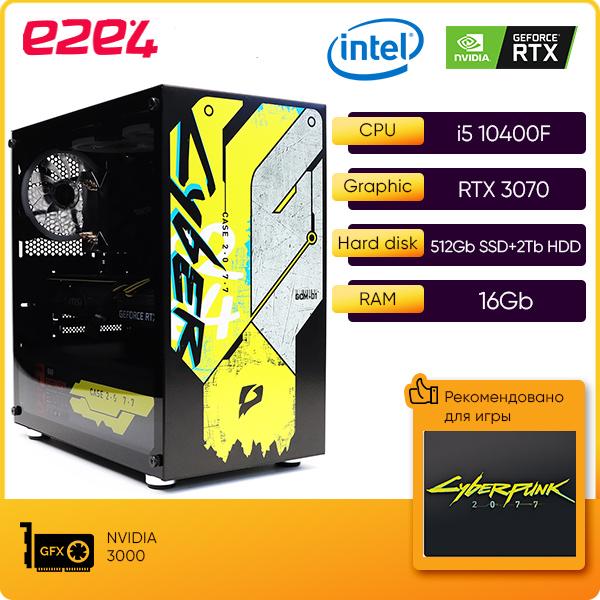 Системный блок e2e4 PC CyberPunk Ultra, Intel Core i5 10400F 2.9GHz, 16Gb RAM, 512Gb SSD+2Tb HDD, NVIDIA GeForce RTX 3070 8Gb, DOS, черный/серый (CPU-I10400-16-512-H2-3070)