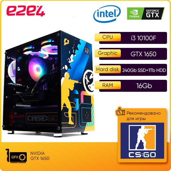 Системный блок e2e4 PC CS dust2, Intel Core i3 10100F 3.6GHz, 16Gb RAM, 240Gb SSD+1Tb HDD, NVIDIA GeForce GTX 1650 4Gb, DOS, черный (CSD-I10100-16-240-H-1650)