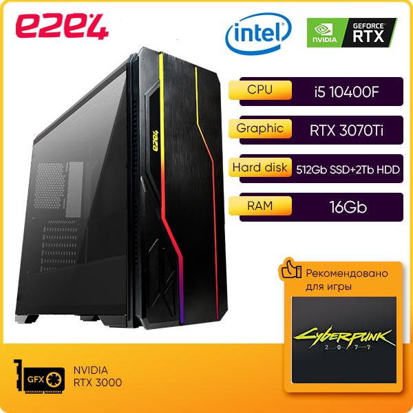 Системный блок e2e4 PC Extreme Gamer, Intel Core i5 10400F 2.9GHz, 16Gb RAM, 512Gb SSD+2Tb HDD, NVIDIA GeForce RTX 3070Ti 8Gb, DOS, черный (EG-I10400-16-512-H2-3070)