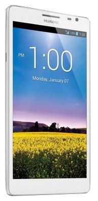 "Смартфон Huawei Ascend Mate 8 6"" 1920x1080, IPS, Kirin 950, 3Gb RAM, 32Gb, 3G/LTE, WiFi, BT, 2xCam, 2-Sim, 4000mAh, Android 6.x, серебристый"