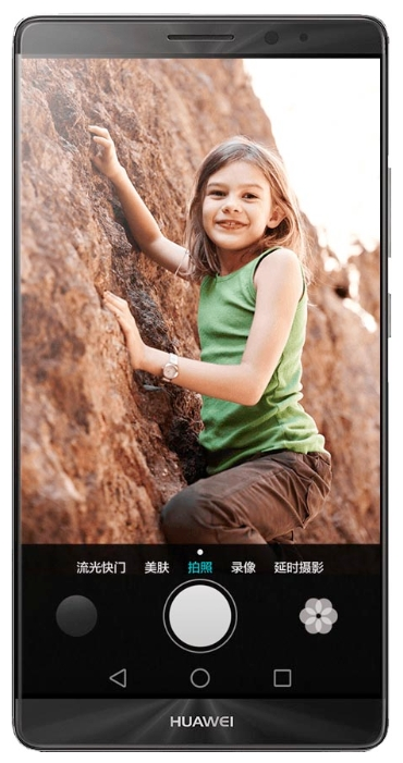 "Смартфон Huawei Ascend Mate 8 6"" 1920x1080, IPS, Kirin 950, 3Gb RAM, 32Gb, 3G/LTE, WiFi, BT, 2xCam, 2-Sim, 4000mAh, Android 6.x, серый"