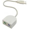 Адаптер Defender UAP123, PS/2 - USB