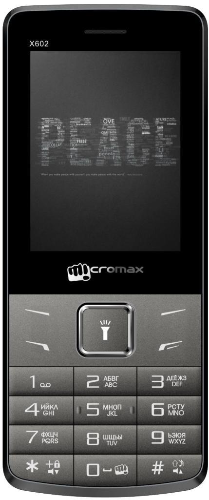 "Мобильный телефон Micromax X602 2.4"" 320x240, TN, BT, Cam, 2-Sim, 1000mAh, серый"