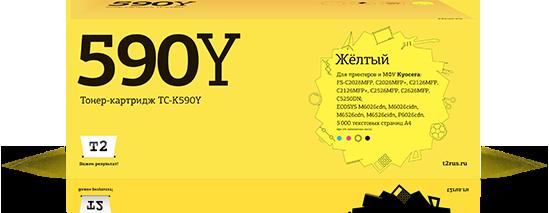 Тонер-картридж T2 TC-K590Y ( TK-590Y) для Kyocera FS-C2026/2526/2626/ECOSYS M6026, 5000 стр., желтый, с чипом