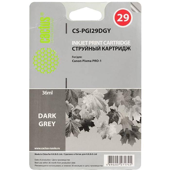 Картридж струйный Cactus CS-PGI29DGY (PGI-29DGY), темно-серый, совместимый, 36мл, для Canon PIXMA-PRO-1
