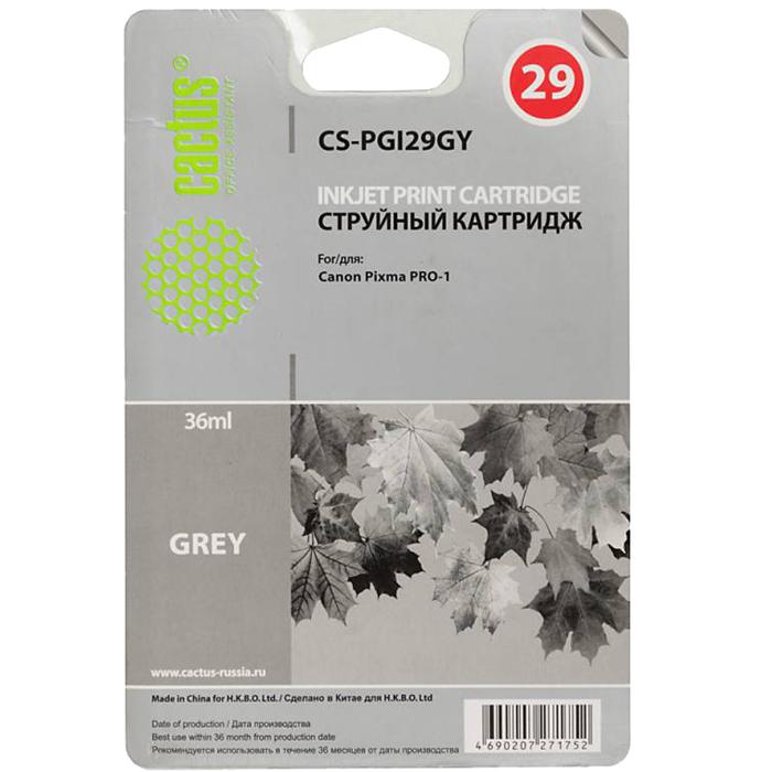 Картридж струйный Cactus CS-PGI29GY (PGI-29GY), серый, совместимый, 36мл, для Canon PIXMA-PRO-1