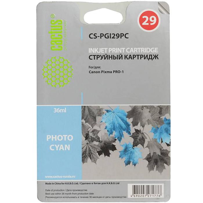 Картридж струйный Cactus CS-PGI29PC (PGI-29PC), светло-голубой, совместимый, 36мл, для Canon PIXMA-PRO-1