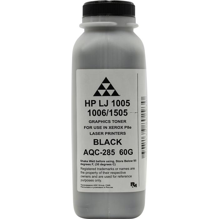 Тонер AQC AQC-285, банка 60г, черный, совместимый, для LJ 1005 / 1006 / 1505