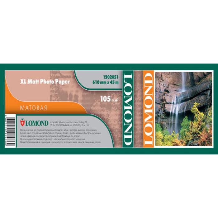"""Бумага рулон 24""""(610мм) x 45м, 105г/м2, матовая, Lomond XL Matt Paper (1202051)"""