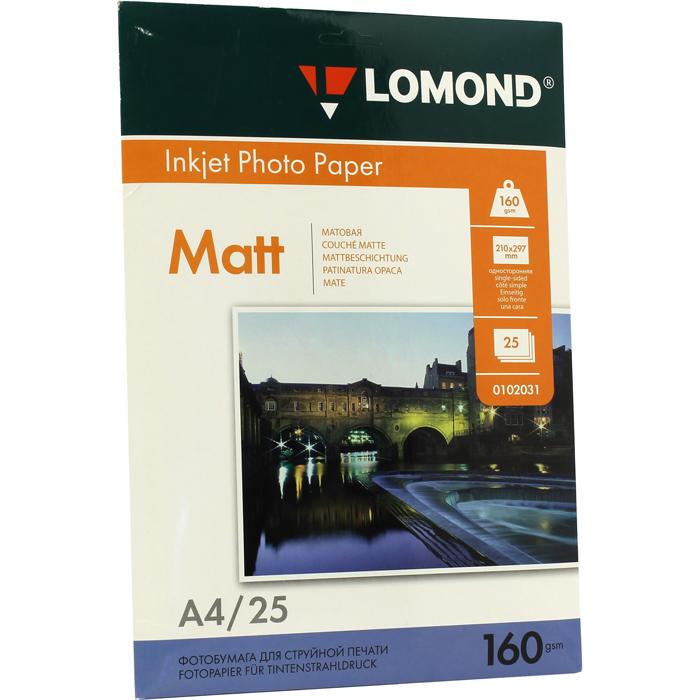 Фотобумага A4 160г/м2 матовая, 25 листов, односторонняя, Lomond 0102031 для струйной печати