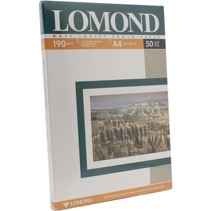 Фотобумага A4 190г/м2 матовая, 50 листов, двусторонняя, Lomond 0102015 для струйной печати