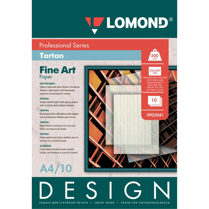 Фотобумага A4 200г/м2 глянцевая, 10 листов, односторонняя, Lomond Шотландка/0922041 для струйной печати