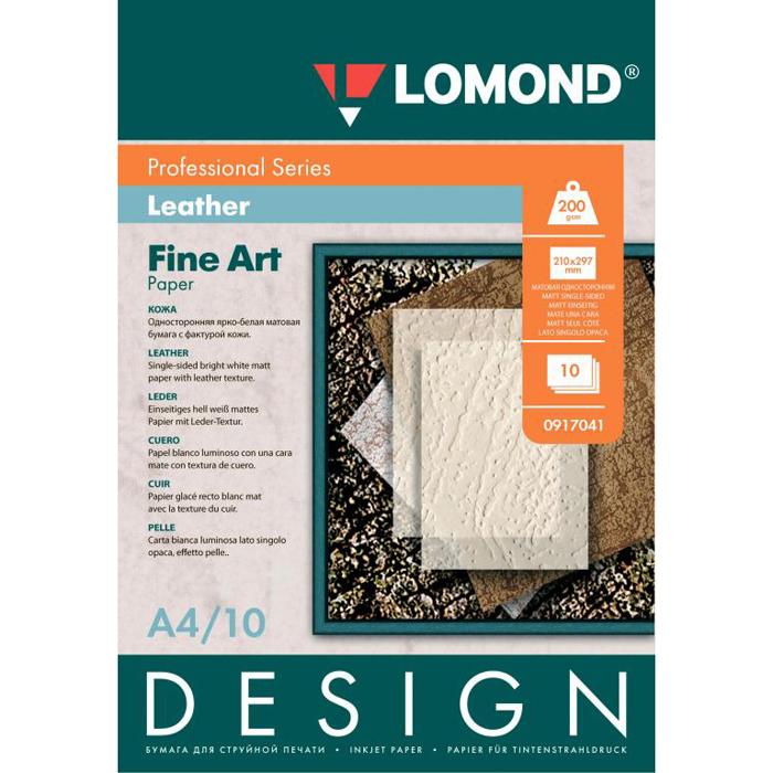 Фотобумага дизайнерская A4 200г/м2 матовая кожа, 10 листов, односторонняя, Lomond 0917041 для струйной печати