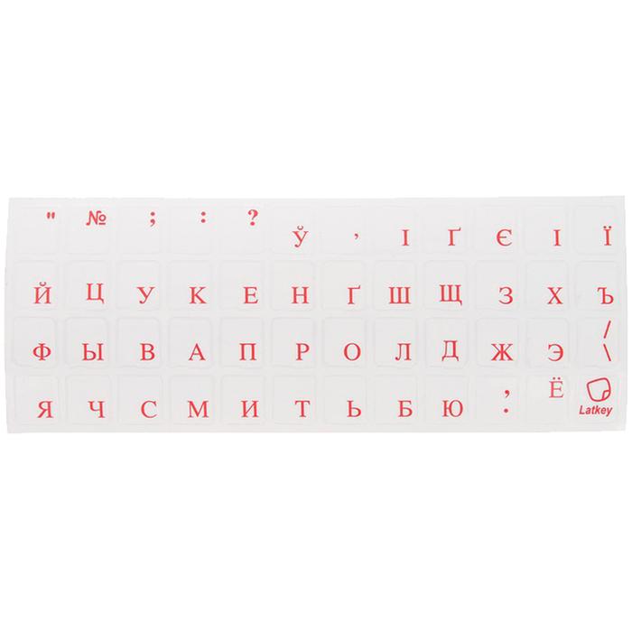 Наклейки для клавиатуры (русские) красные на прозрачной подложке