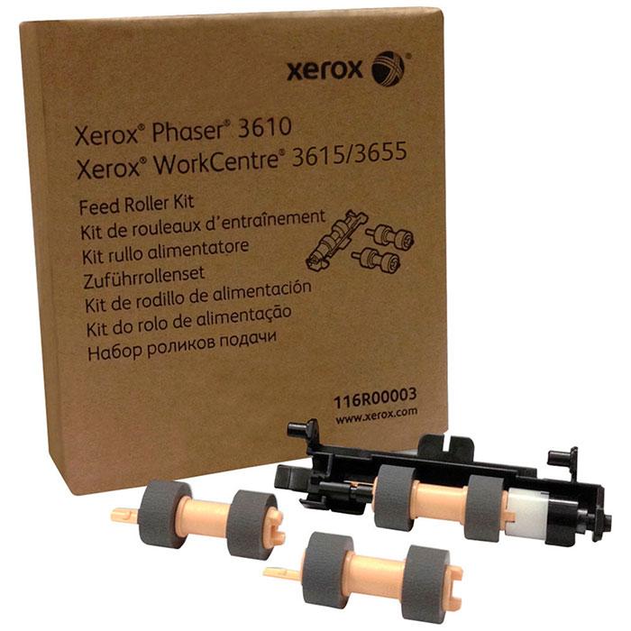 Комплект роликов подачи Xerox для Phaser 3610 (116R00003)