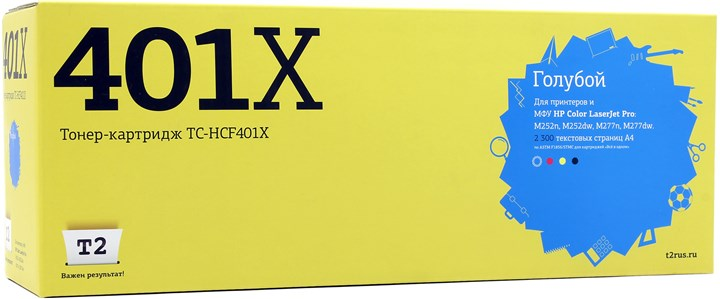 Картридж лазерный T2 TC-HCF401X (201X/CF401X), голубой, 2300 страниц, совместимый, для CLJ Pro M252n/M252dw/M274n/M277n/M277dw, с чипом