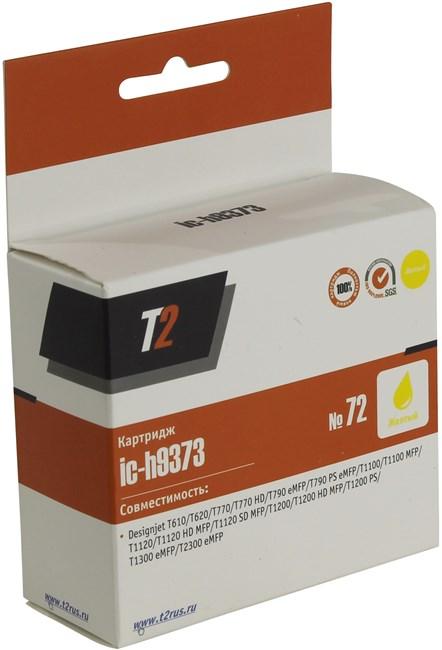 Картридж T2 IC-H9373 №72 для Designjet T610/T620/T770/T790/T1100/T1200/T1300/T2300, желтый