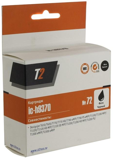 Картридж T2 IC-H9370 №72 для Designjet T610/T620/T770/T790/T1100/T1200/T1300/T2300, черный