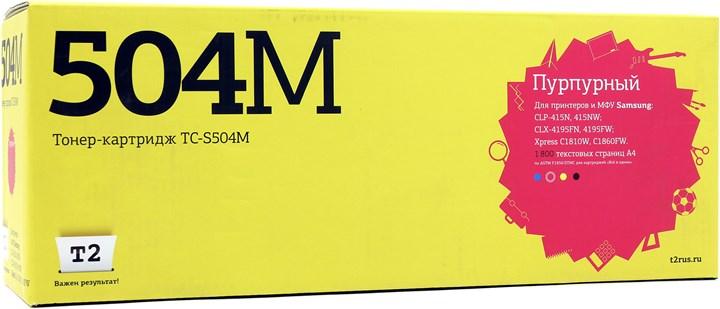Картридж T2 TC-S504M для Samsung CLP-415/CLX-4195/Xpress C1810W, 1800 стр., пурпурный, с чипом