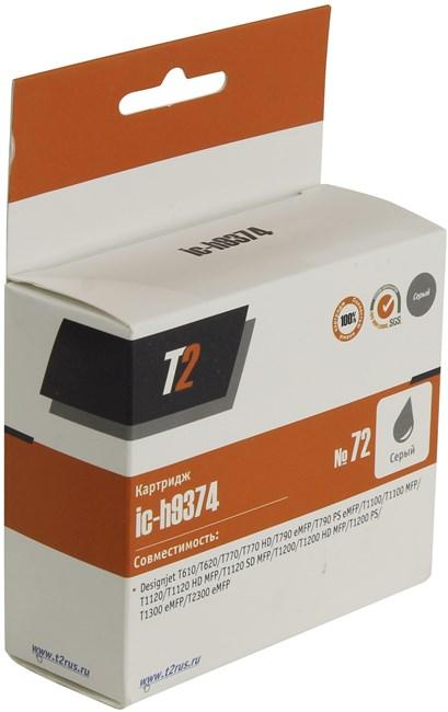 Картридж T2 IC-H9374 №72 для Designjet T610/T620/T770/T790/T1100/T1200/T1300/T2300, серый