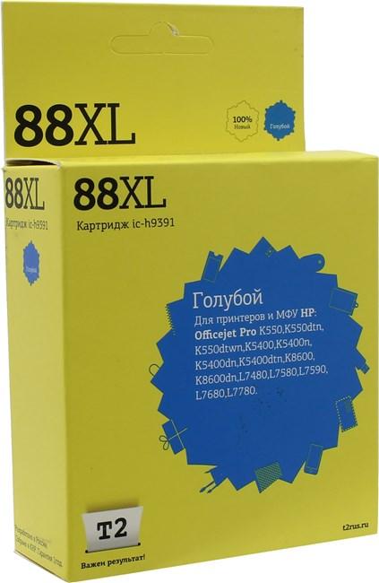 Картридж T2 IC-H9391 №88XL для OfficeJet Pro K550/K5400/K8600/L7480/L7580/L7680/L7780, голубой