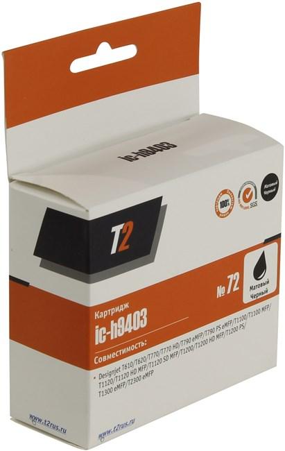 Картридж T2 IC-H9403 №72 для Designjet T610/T620/T770/T790/T1100/T1200/T1300/T2300, матовый черный