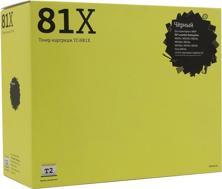 Картридж лазерный T2 TC-H81X (81X/CF281X), черный, 25000 страниц, совместимый, для LJE M605n, M605dn, M605x, M606dn, M606x, M630dn, M630h, M630f, Flow M630z, с чипом