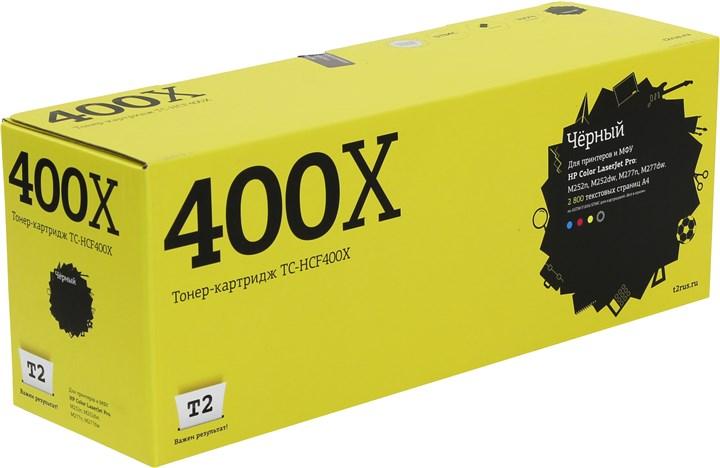 Картридж лазерный T2 TC-HCF400X (201X/CF400X), черный, 2800 страниц, совместимый, для CLJ Pro M252n/M252dw/M274n/M277n/M277dw, с чипом