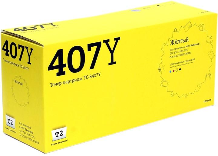 Картридж T2 TC-S407Y для Samsung CLP-320/325/CLX-3185, 1000 стр., жёлтый, с чипом