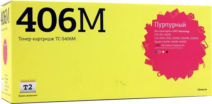 Картридж T2 TC-S406M для Samsung CLP-365/CLX-3300/3305/Xpress C410, 1000 стр., пурпурный, с чипом