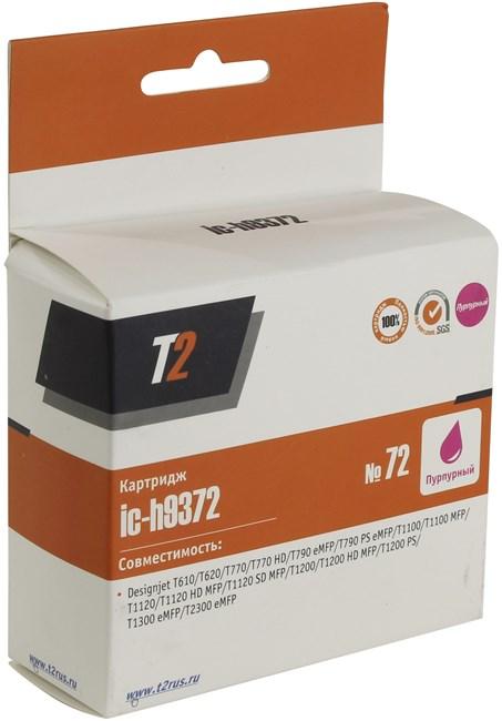Картридж T2 IC-H9372 №72 для Designjet T610/T620/T770/T790/T1100/T1200/T1300/T2300, пурпурный