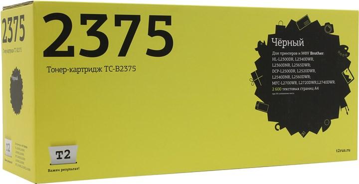 Картридж лазерный T2 TC-B2375, (TN-2375), черный, 2600 стр., совместимый, Brother HL-L2300DR/L2340DWR/DCP-L2500DR/L2520DWR/MFC-L2700WR