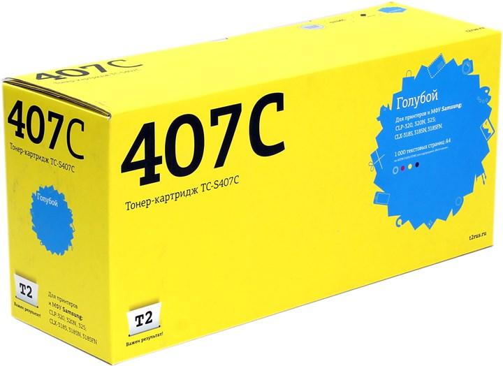 Картридж T2 TC-S407C для Samsung CLP-320/325/CLX-3185, 1000 стр., голубой, с чипом