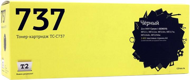 Картридж T2 TC-C737 для Canon i-SENSYS MF211/212w/216n/217w/226dn/229dw, 2400 стр., черный, с чипом