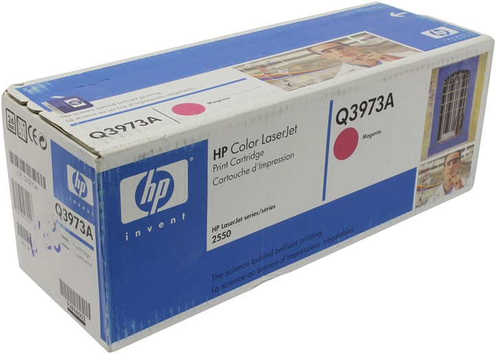 Картридж лазерный HP 123A/Q3973A, пурпурный, 1шт., 2000 страниц, оригинальный, для HP Color LaserJet 2550