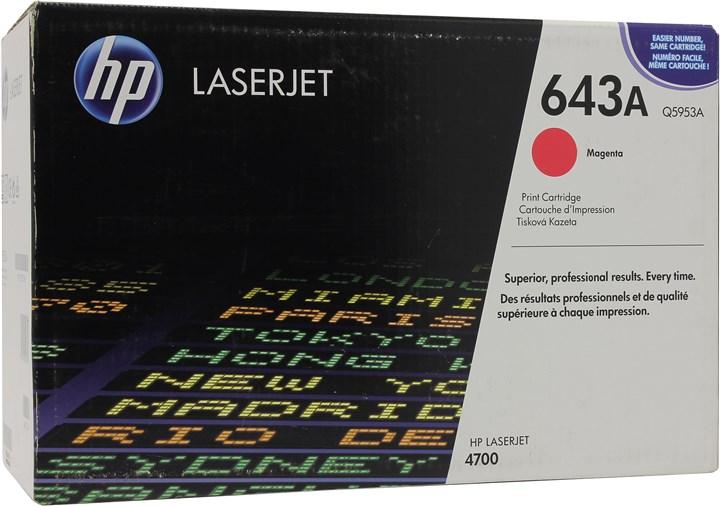 Картридж лазерный HP 643A/Q5953A, пурпурный, 1шт., 10000 страниц, оригинальный, для HP Color LaserJet 4700dtn / 4700 / 4700dn / 4700n / 4700ph+