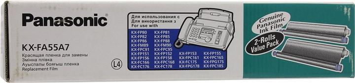 Термопленка Panasonic KX-FA55A for KX-FP81/82/85/86/88/131/151/152/153/155/158/185 Original (2шт)